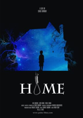 1 HOME Poster